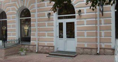 Московская 21, аптека №1