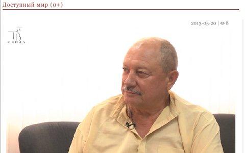 ТВ передача. Сергей Николаевич Егоров