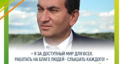 """Роман Амстиславский : """"Я хочу, чтобы в России была доступная среда"""" !!!"""
